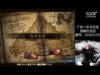 【剑宗丶紫】球手剑宗3保1安徒恩主C视角