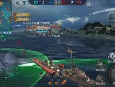 巅峰战舰: 常规Z48很牛-触手TV
