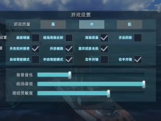 巅峰战舰: 巅峰战舰【梧桐】-触手TV