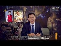 【STN快报04】就算这样你还要玩阴阳师吗?