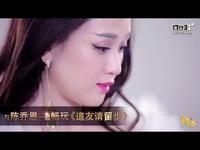 极致游戏《道友请留步》春节祝福视频2017年