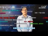 尚游网络《诺亚传说》2017年春节视频