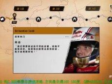 921根据地 WRC4 澳大利亚SS1-2 FIA世界汽车拉力