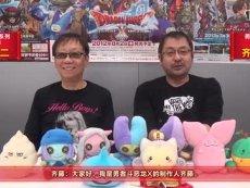 《勇者斗恶龙X》制作人祝中国玩家鸡年大吉
