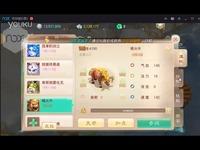 3895480 大话西游-iKu 免费观看