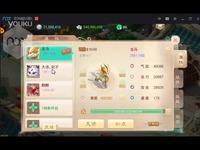 4063956 大话西游-iKu 精彩片段