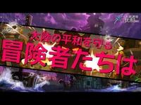 178新游戏:《QQ仙境》日服首部宣传片  xin.178.com-日服 预告片