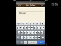 i点评-[生活]咖啡旅程-试玩视频-试玩网 热门视频