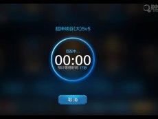 全民超神: 天浩哥哥的视频-触手TV