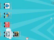 泰拉瑞亚: 卡箱子-触手TV