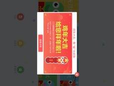 贪吃蛇大作战: 新款皮肤!-触手TV