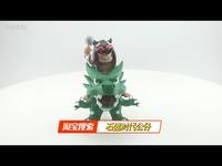 最终幻想14腾讯石器时代手游sf无挂80迫击炮 最热视频