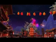 《诛仙3》新春舞会
