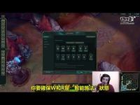 S7李青教学:如何使用沙盒模式练习李青