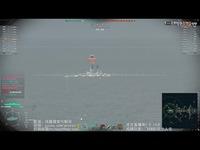 战舰世界YC解说玩家系列第233期 隐身牛头人 热推视频