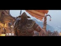 [中文字幕] For Honor《荣耀战魂》BETA 公开测试预告片 推荐视频