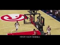 IGN评分9.0!8分钟看懂NBA2K16-先游视界 热播视频