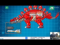 组装机械恐龙 第23期:剑龙 拼装机械模型 恐龙世界 儿童游戏 亲子游戏 焦点