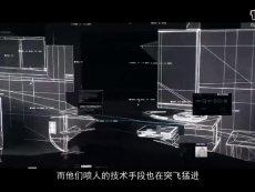 逗川Studios出品《喷子狗》电影预告(看门狗2恶搞)
