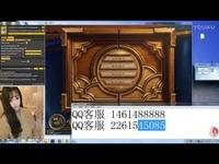 苏州妹纸玩炉石传说安戈洛新卡太可爱了-炉石 视频