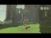 【Wii U】塞尔达传说荒野之息新视频之二 热门专辑
