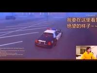 H1Z1:偷老外车的电瓶,要近距离看着他绝望的样子 热推视频