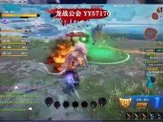 【龙战】龙魂时刻3测  28精英本攻略