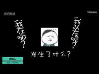 英雄联盟LOL主播炸了徐老师坑爹碉堡集锦:李青vs卡兹克 BUFF争夺战_高清 直击
