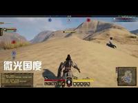 网易版骑马与砍杀?《战意》沙盘玩法-冯家堡征服战实录 精彩内容
