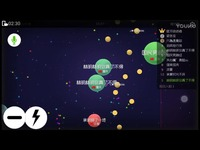 【林明】《球球大作战》第七名还可以吧! 热点视频