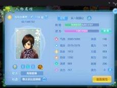 5156276神武2 视频集锦
