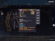 5158650 九阴真经3D 精彩视频