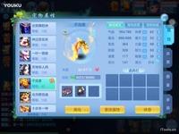 5158587 神武2 精彩短片
