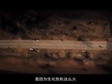 《生化危机6》还会拍续集吗_标清 热推视频