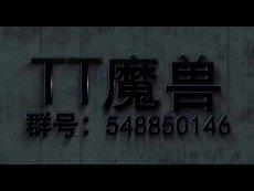 魔兽世界--335wow-释放怒火 热推视频