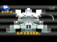 淅川之美 2017年冉郭鑫传奇首部剧作 冉郭鑫