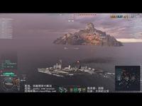 """战舰世界YC解说玩家系列第254期 """"贝爷""""确实厉害 热点直击"""