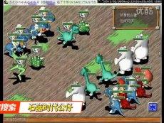 魔兽世界[石器时代3.0]第一届机暴团P赛6进3娃娃VS猪仔_6石器阿布洞窟 热播