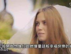 (中文)当你爱上一个对你没意思的人时该怎么办