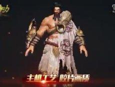 《九阳神功:起源》安卓首测今日震撼开启!