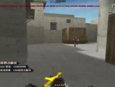 【CF路西法】个人竞技AK杀戮