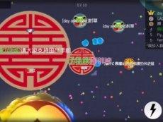 【零之启】球球大作战 娱乐与教学 可怕战队.mp4 最热视频