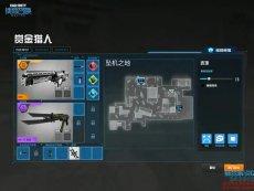 ★使命召唤OL★Call of Duty 赫兹-自由 |自由实战测评  EP2 终 热点视频