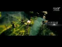 《天衍录》-绛灵族视频
