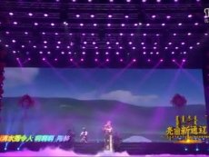 蒙古族歌手阿木古楞演唱的《家乡美》