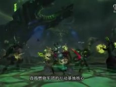 魔兽世界7.2生存指南 中文字幕_标清