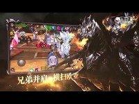 《成吉思汗手机版》3.30全平台上线 玩法视频