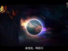 《天衍录》五星级战斗系统介绍