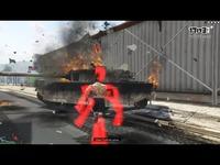 真·北斗爆奶拳!大战GTA5军事基地