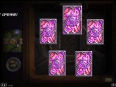 炉石传说 勇闯安戈洛版本 30卡包连开 热点